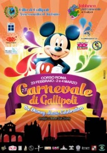carnevale_gallipoli_fronte_s